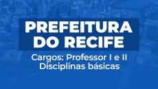 SME Recife - Disciplinas Básicas